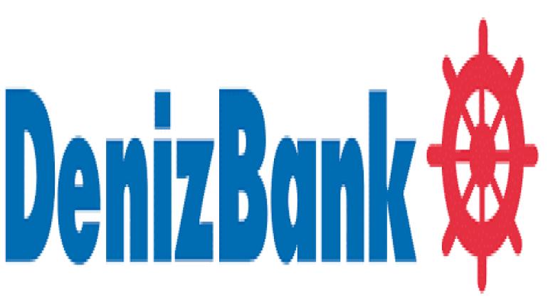 Denizbank Metlife BES İptali Nasıl Yapılır? [PRATİK]