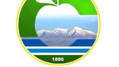 Çivril Belediyesi 1 Harita Mühendisi Alımı