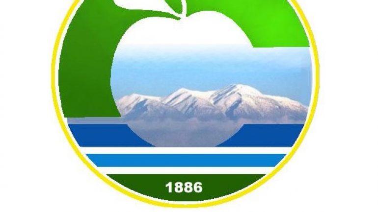 Denizli/Çivril Belediye Başkanlığı 2 Sözleşmeli Personel Alımı